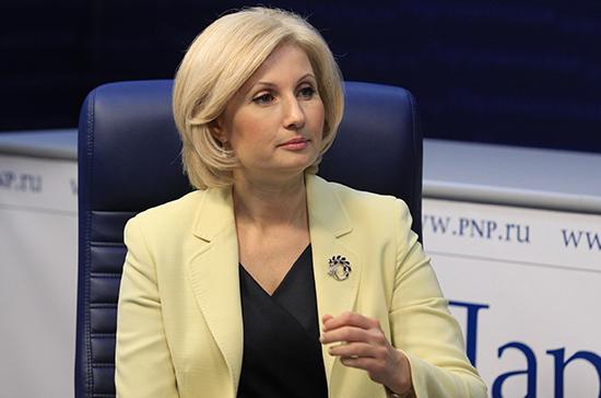 США уклоняются от создания базы усыновлённых детей из России, рассказала Баталина
