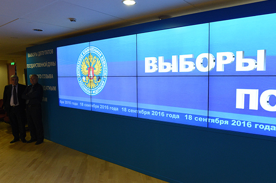 В ЦИК рассказали, сколько человек подали уведомления на участие в выборах президента