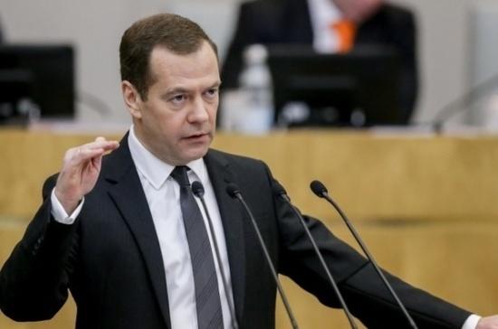 Председатель руководства может приехать напоследнее совещание Государственной думы