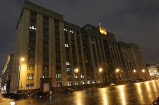 Муниципальным депутатам на непостоянной основе предложили облегчить финансовый контроль
