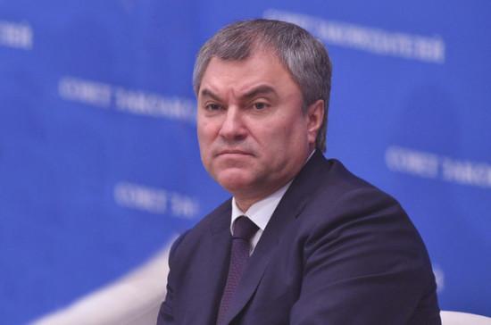 Спикер Госдумы предостерёг депутатов от использования служебного положения в президентской кампании