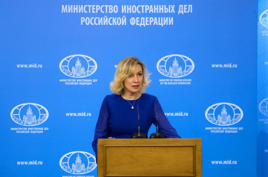 Захарова рассказала о «враждебной атмосфере» вокруг российских СМИ во Франции