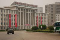 США готовят план нанесения удара по КНДР, пишут СМИ