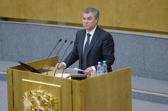 Количество «законодательных завалов» сократилось почти на 75%, заявил Володин