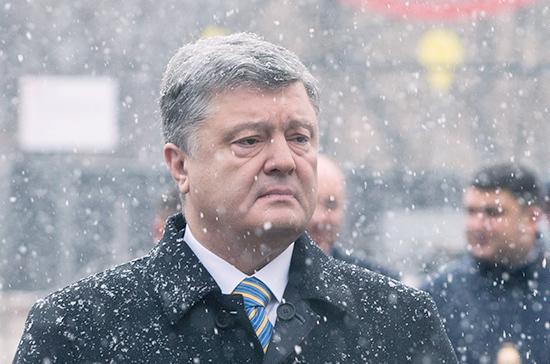 «Он стал хромой уткой»: на Украине не видят шансов для переизбрания Порошенко