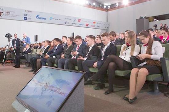 Бизнес-образование станет одной из ключевых тем Гайдаровского форума — 2018