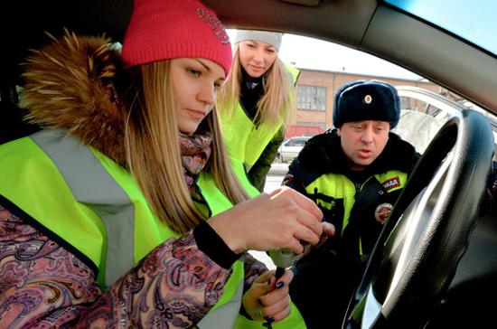 Пешеходов могут обязать носить светоотражающие субъекты, соответствующие ГОСТу
