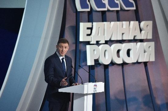 Турчак рассказал о важнейших задачах «Единой России»