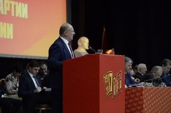 Зюганов возглавит предвыборный штаб Грудинина