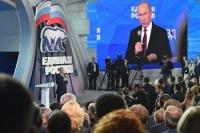 Владимир Путин призвал не относиться к России как к больной бабушке
