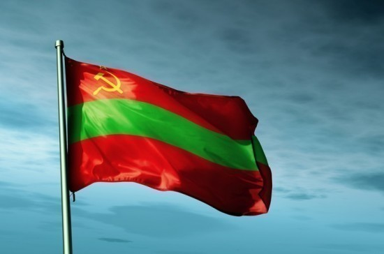 В Приднестровье отмечают День Конституции