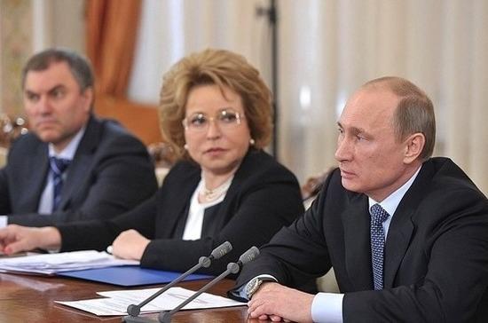 Путин встретится 25декабря с управлением Госдумы иСовфеда