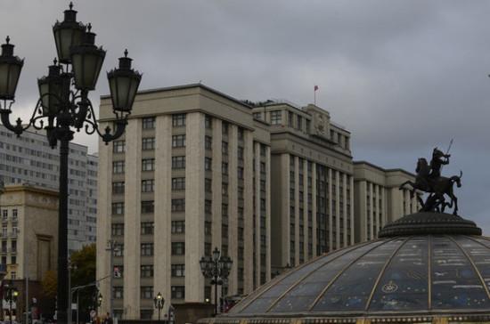 В 2018 году в Госдуме проведут реконструкцию