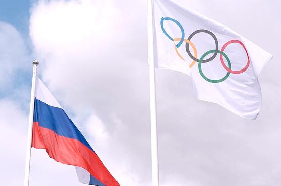 Две российские сборные определились с цветами формы на Олимпиаде
