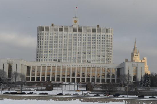 Комиссия Правительства одобрила законопроект по торгам на участки на шельфе Крыма