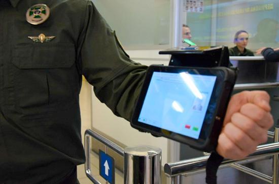 Украина запустит тестовую систему биометрического контроля для россиян 26 декабря