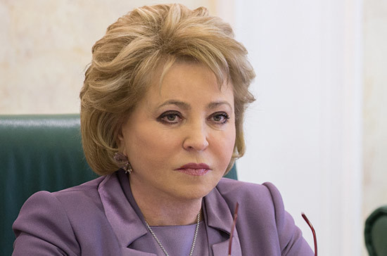 Валентина Матвиенко: вся Россия выдохнула, когда Владимир Путин объявил об участии в выборах