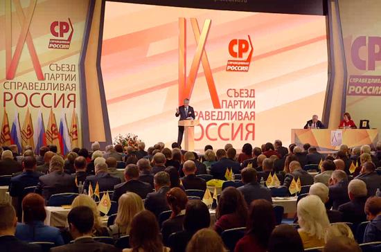 Лидер «Справедливой России» считает, что у В. Путина нет достойной альтернативы