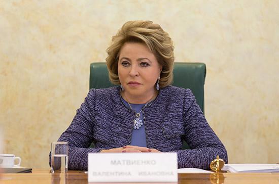 Матвиенко отметила взаимный интерес Москвы и Совета Европы к возвращению России в ПАСЕ