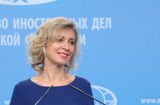 Мария Захарова рассказала, как отметит повышение