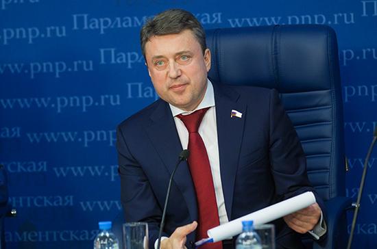 Новый закон о частной охранной деятельности будет внесён в Госдуму весной