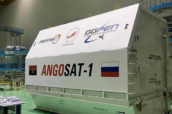 Запущенный с Байконура ангольский спутник перестал выходить на связь