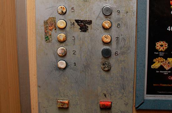 Нарушителей требований безопасности лифтов предложили привлекать к административной ответственности