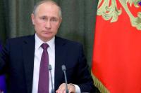 Путин подал документы в ЦИК для участия в выборах президента