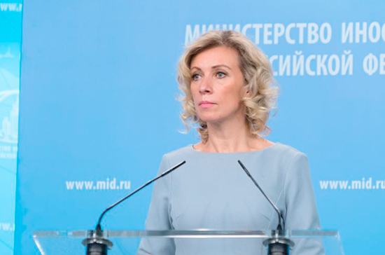 Захарова назвала обстрел баз в Хмеймиме провокацией для срыва Конгресса нацдиалога
