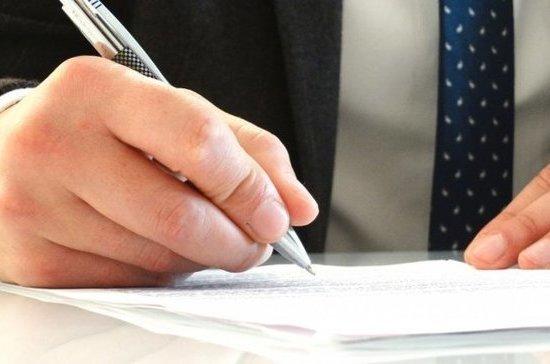 Самовыдвиженцы на выборы-2018 должны принести подписи в ЦИК до 31 января