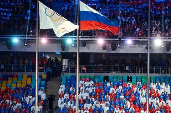 В WADA заранее обвинили Россию в употреблении допинга на Олимпиаде в Пхенчхане