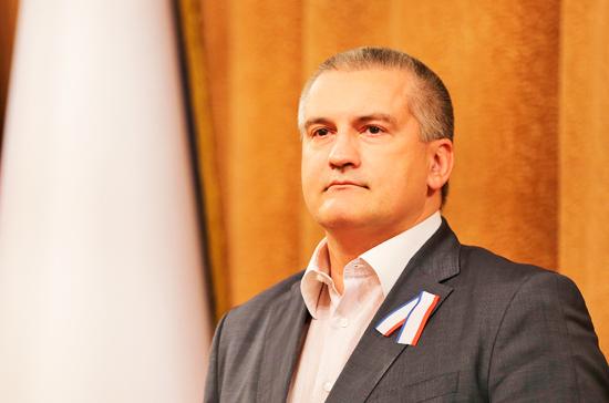Аксёнов анонсировал отставки в органах власти Крыма