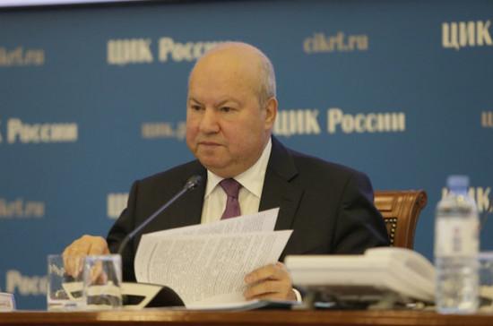 Практически 2 млн живущих зарубежом граждан России смогут проголосовать навыборах