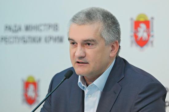 Сергей Аксёнов: даже не знаю, что было бы, если бы я надеялся на Деда Мороза