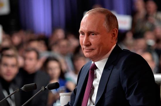 ЦИК зарегистрировал группу избирателей для поддержки Владимира Путина