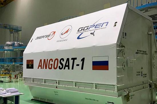 Запущенный Россией ангольский спутник вышел на связь