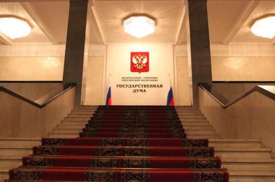 Государственной думе посоветовали разрешить родственникам посещать больных вреанимации