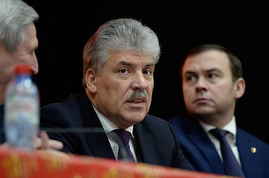 Грудинин подал в ЦИК документы для регистрации на выборах