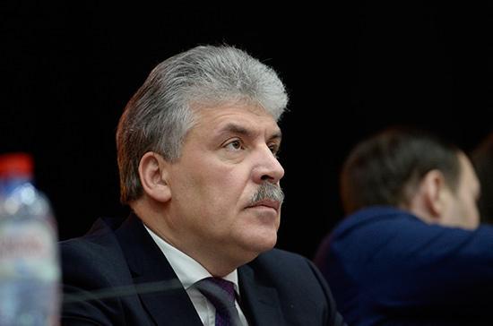 Грудинин подал вЦИК документы овыдвижении впрезиденты