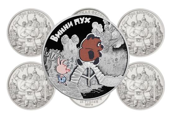 Банк России выпускает в обращение новые памятные монеты