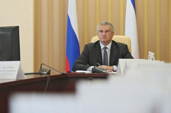 Глава Крыма лично будет контролировать повышение тарифов в регионе