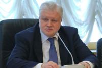 Миронов поздравил россиян с наступающим Новым годом