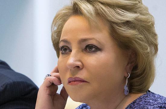Матвиенко рассказала, когда будет принят новый закон о культуре