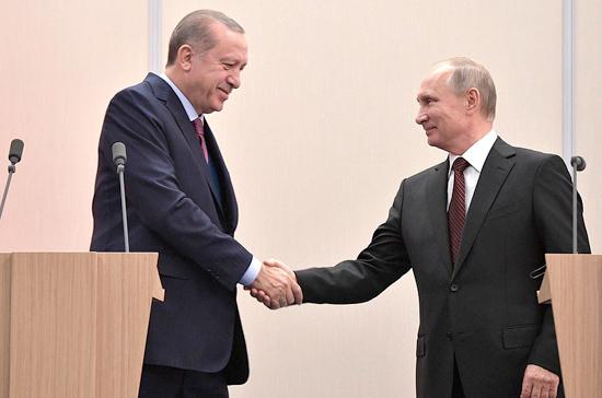 Путин: сотрудничество России и Турции поставило заслон террористам на Ближнем Востоке