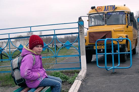 В России запретили перевозку детей на старых автобусах