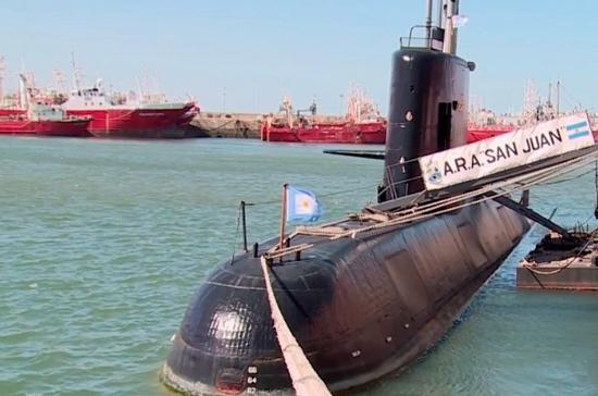 Россия не уведомляла Аргентину о прекращении участия в поисках подлодки San Juan