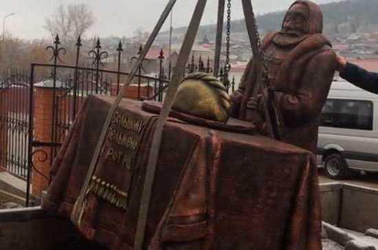 В Челябинской области поставили памятник пельменю