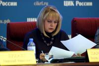 Памфилова прокомментировала заявление ЕС о недопуске Навального к выборам