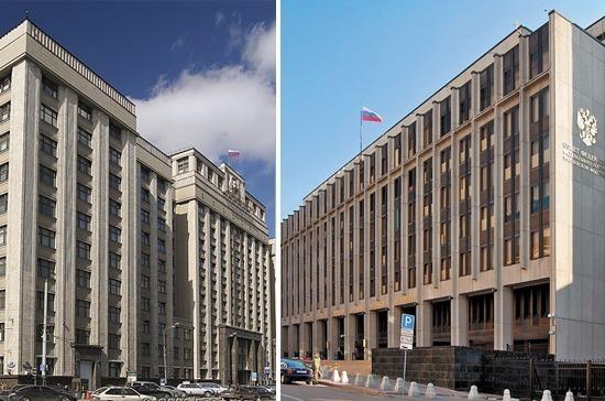 24 года назад начал свою работу новый российский парламент
