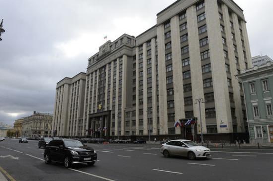Володин: Правительство внесёт в Госдуму 16 законопроектов для реализации послания президента
